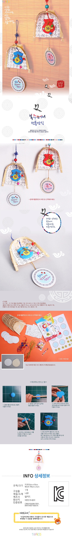 복주머니 전통장식(10set) - 탑키드, 15,000원, 전통/염색공예, 장신구/매듭 패키지